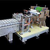 High Speed Flour Sheet Cutting Machine