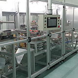 Hydrogel Product Manufacture Machine