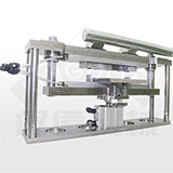Patch packing cutting unit